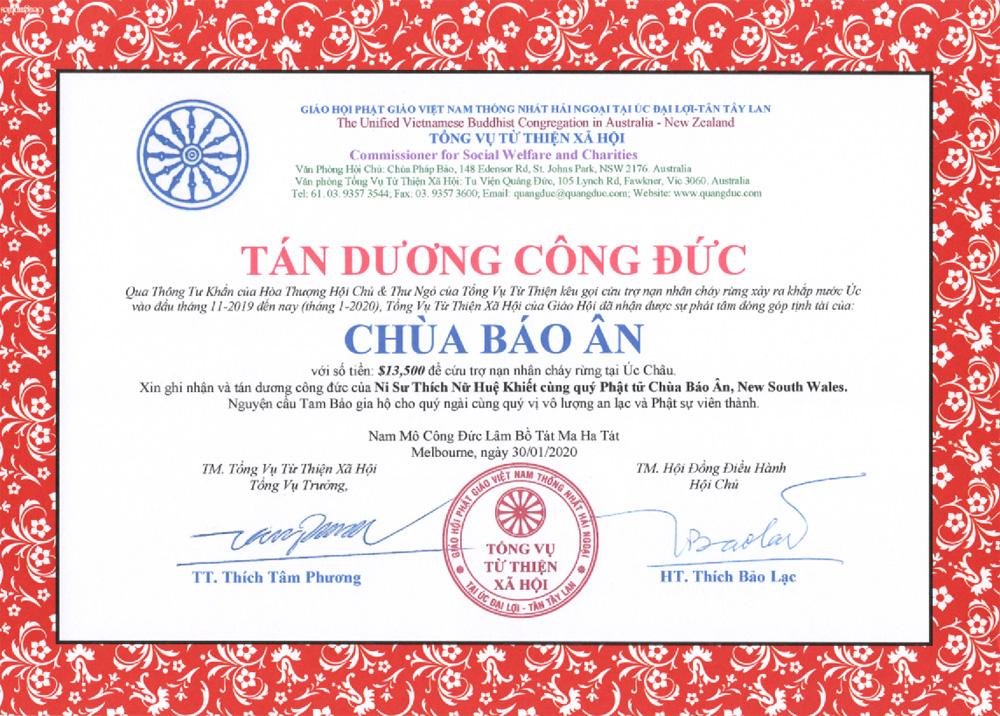 14_Chua Bao An